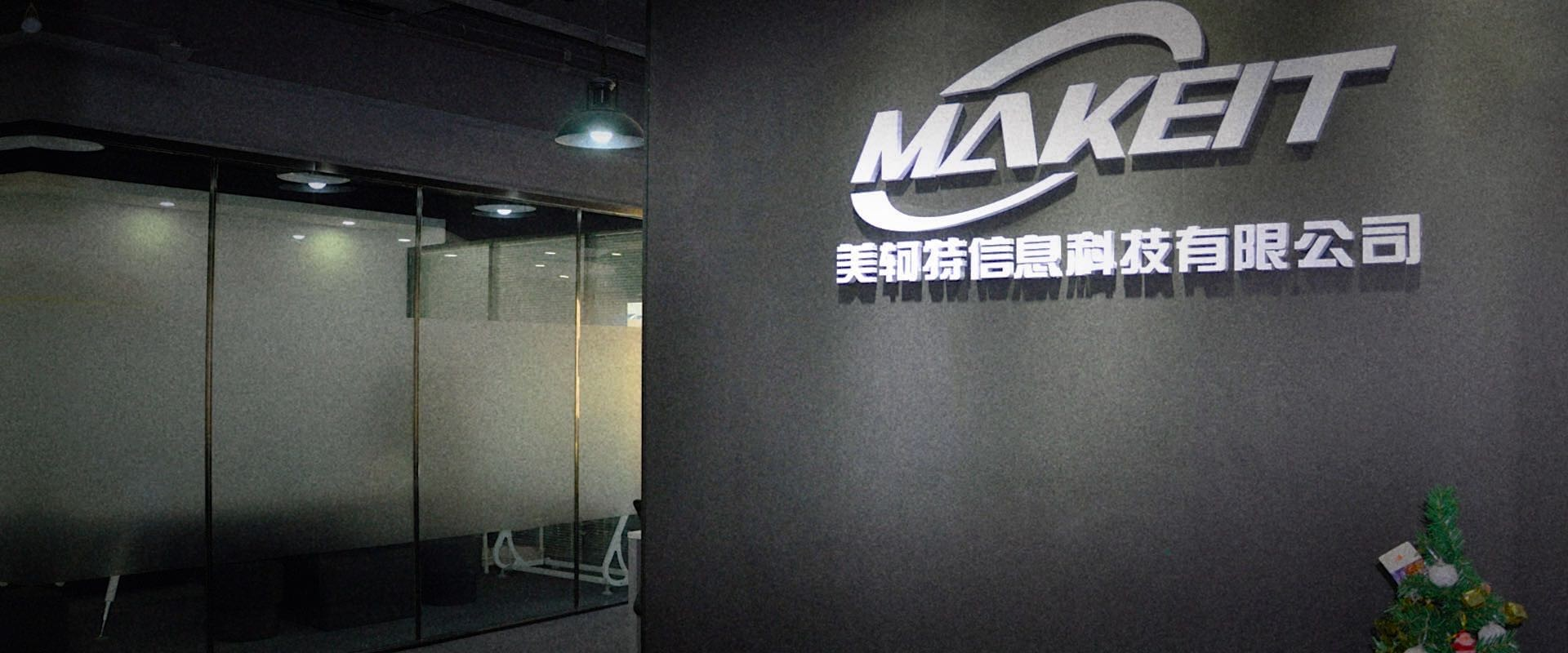 Suzhou Makeit Technology Co.,Ltd.